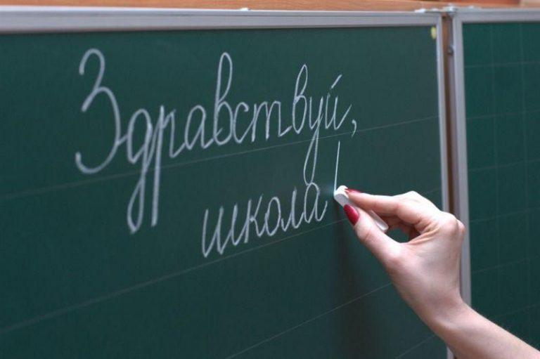 Satversmes tiesa skatīs Saskaņas pieteikumu mazākumtautību skolām