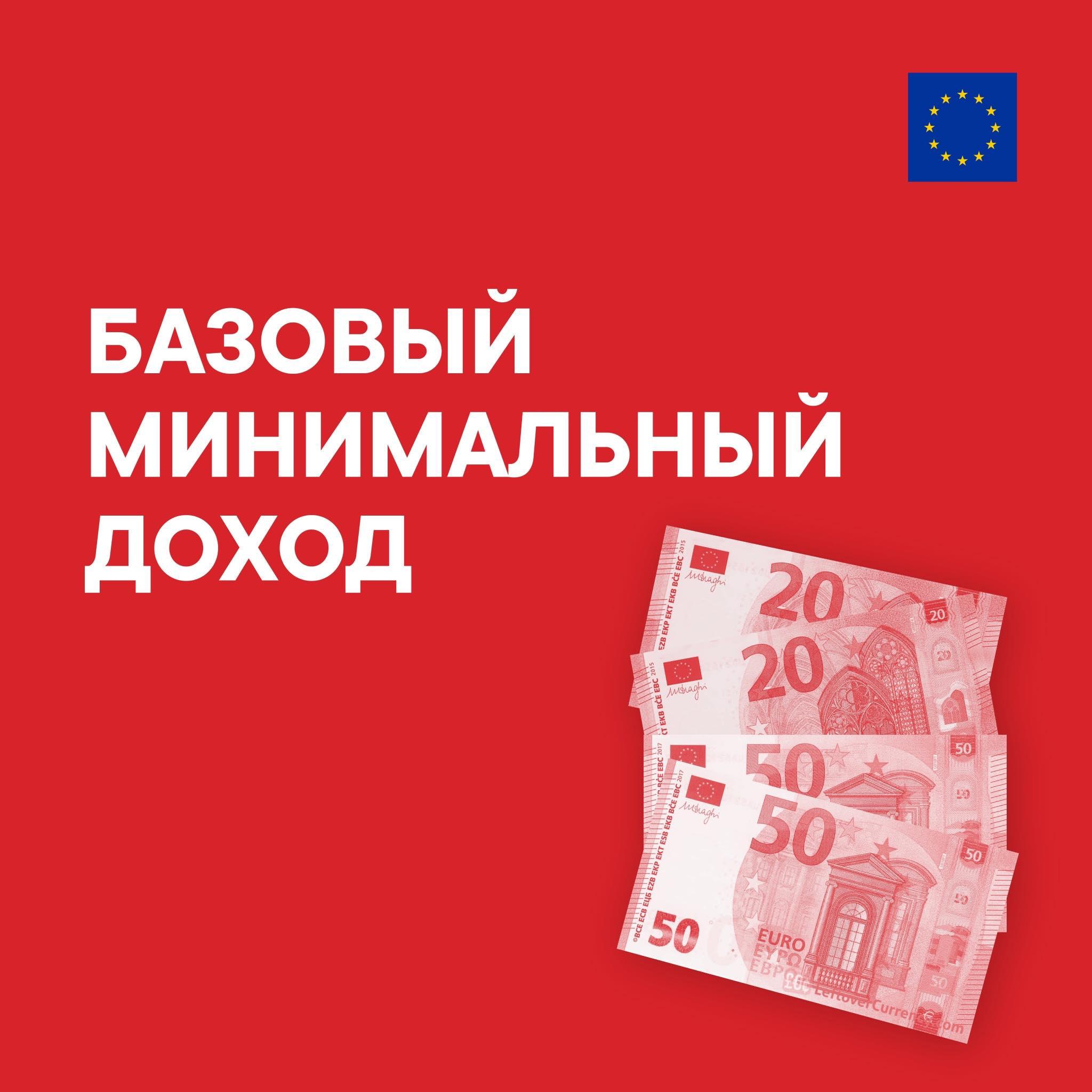 Нил Ушаков: «Этот кризис будет похож на испытания 90-х»