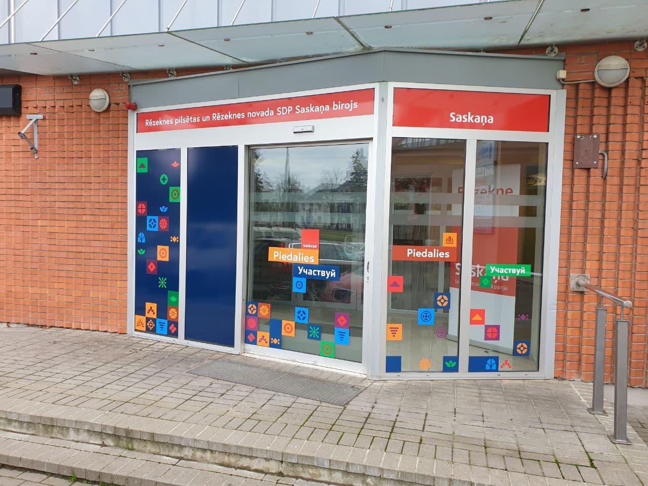 Ceturtdien, 12. novembrī, Rēzeknē tika atvērts sociāldemokrātiskās partijas «Saskaņa» birojs