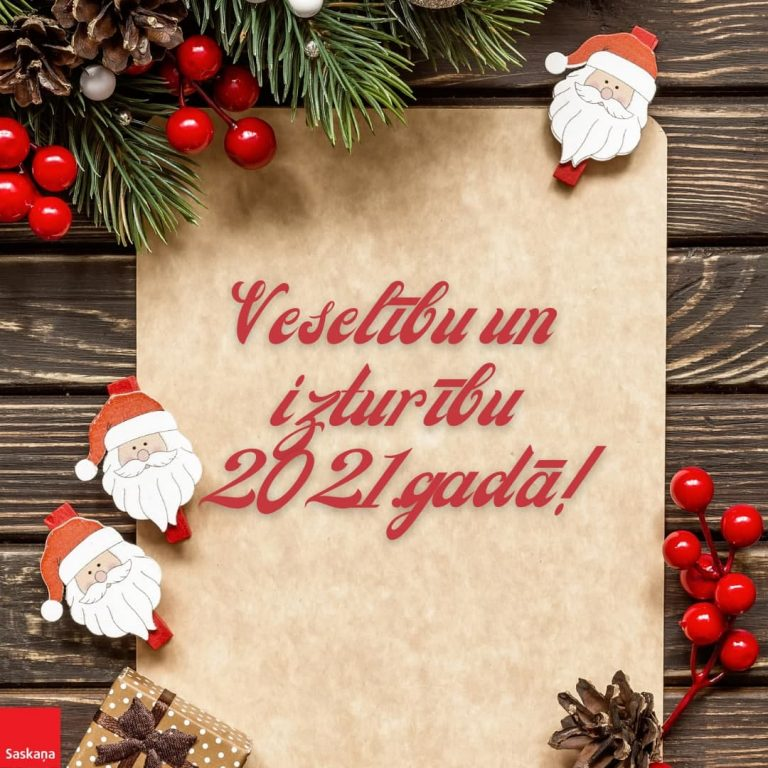 Jānis Urbanovičs: Ziemassvētku sveiciens!