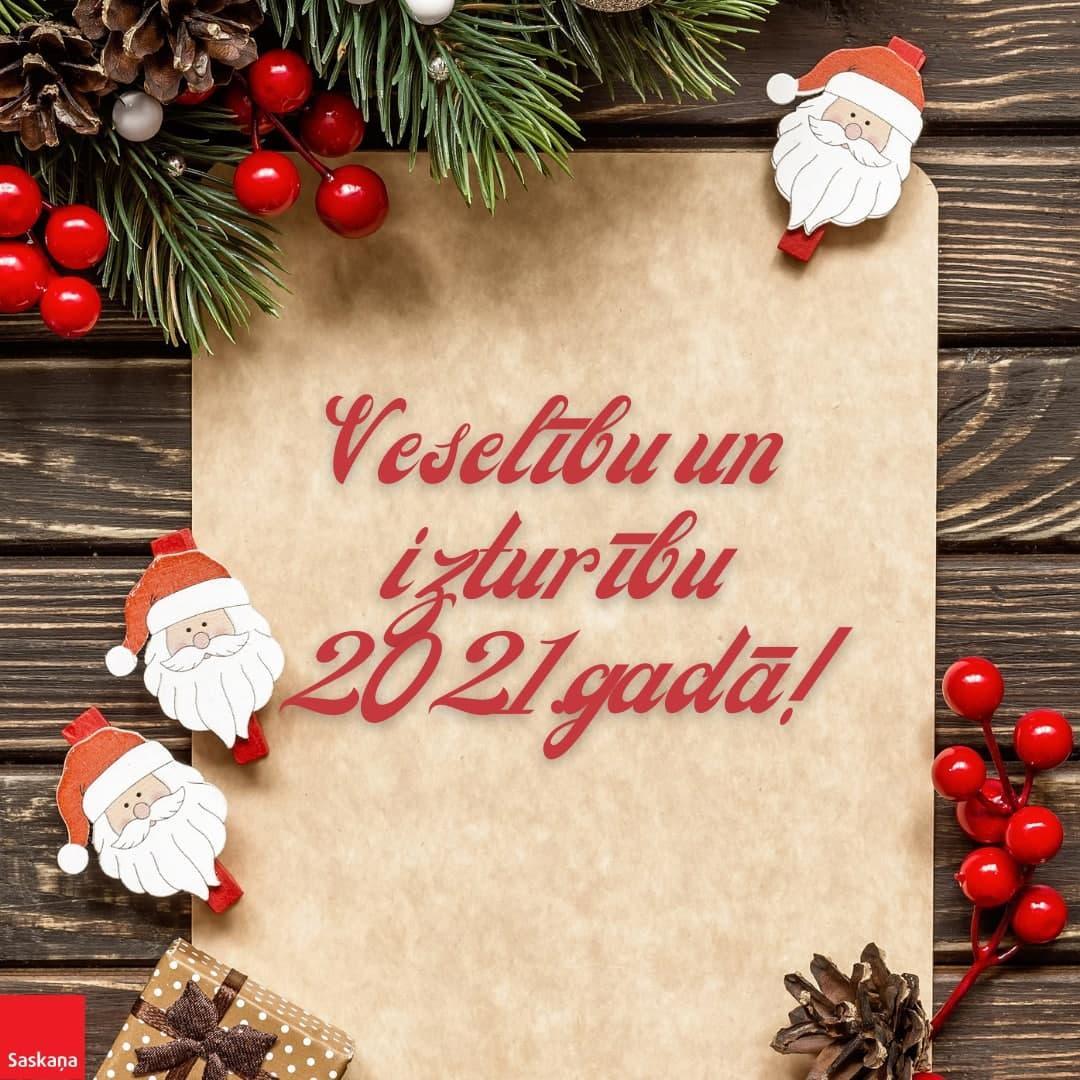 Янис Урбанович: Поздравление с Рождеством