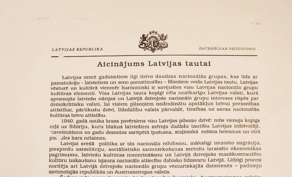 Jānis Urbanovičs: Par 4.maija svinībām un cerībām